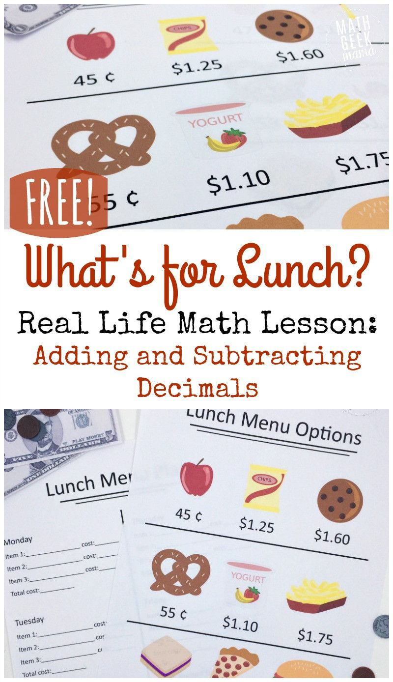 Free Menu Math Worksheets Real Life Math Decimal Lesson Subtracting Decimals