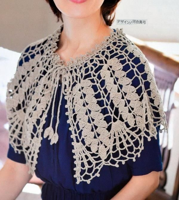 Shawl Wrap or Capelet - Simple and Easy Source … Wonderful Albums ...