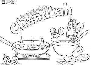 Free Chanukah Coloring Pages From Cookkosher Com Kollel Budget