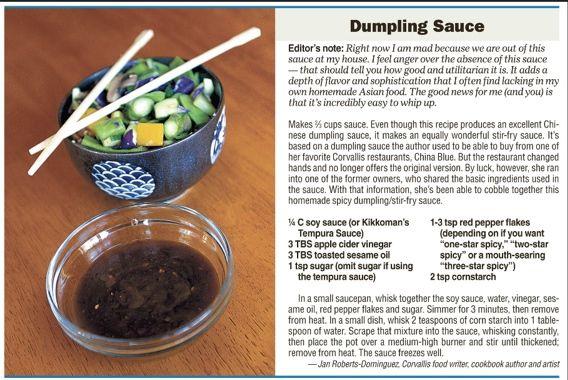 Food Editor S Favorite Recipes Favorite Recipes Dumpling Sauce