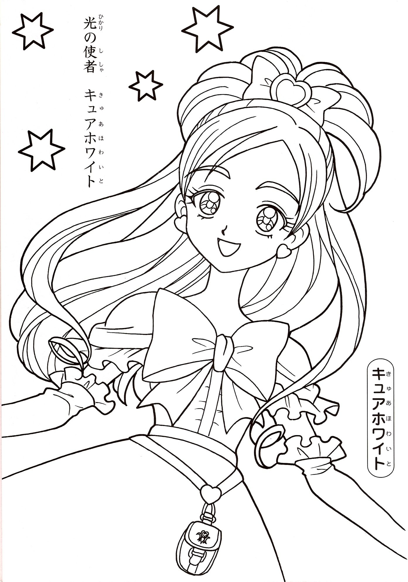 Pretty girl coloring pages - Coloring Books Futari Wa Precure