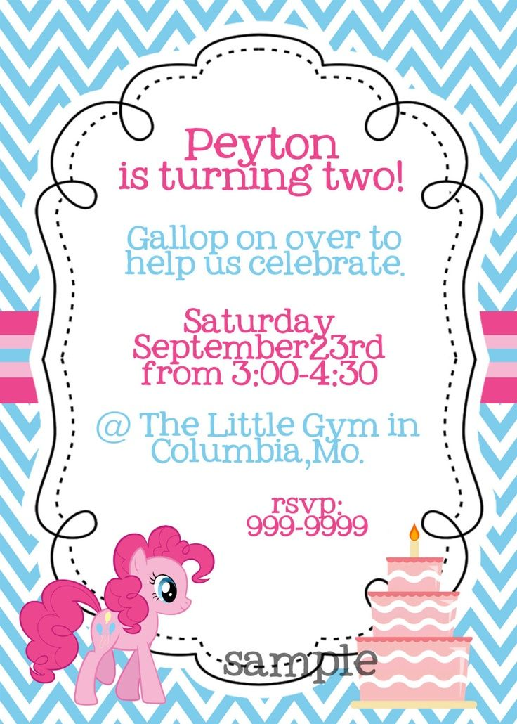 pink cakes free printable my little pony birthday invitations, Printable invitations