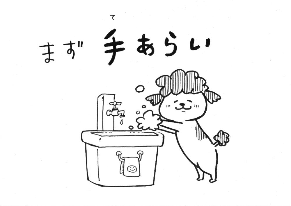 松本ひで吉 on twitter 松本ひで吉 看護 イラスト 犬と猫