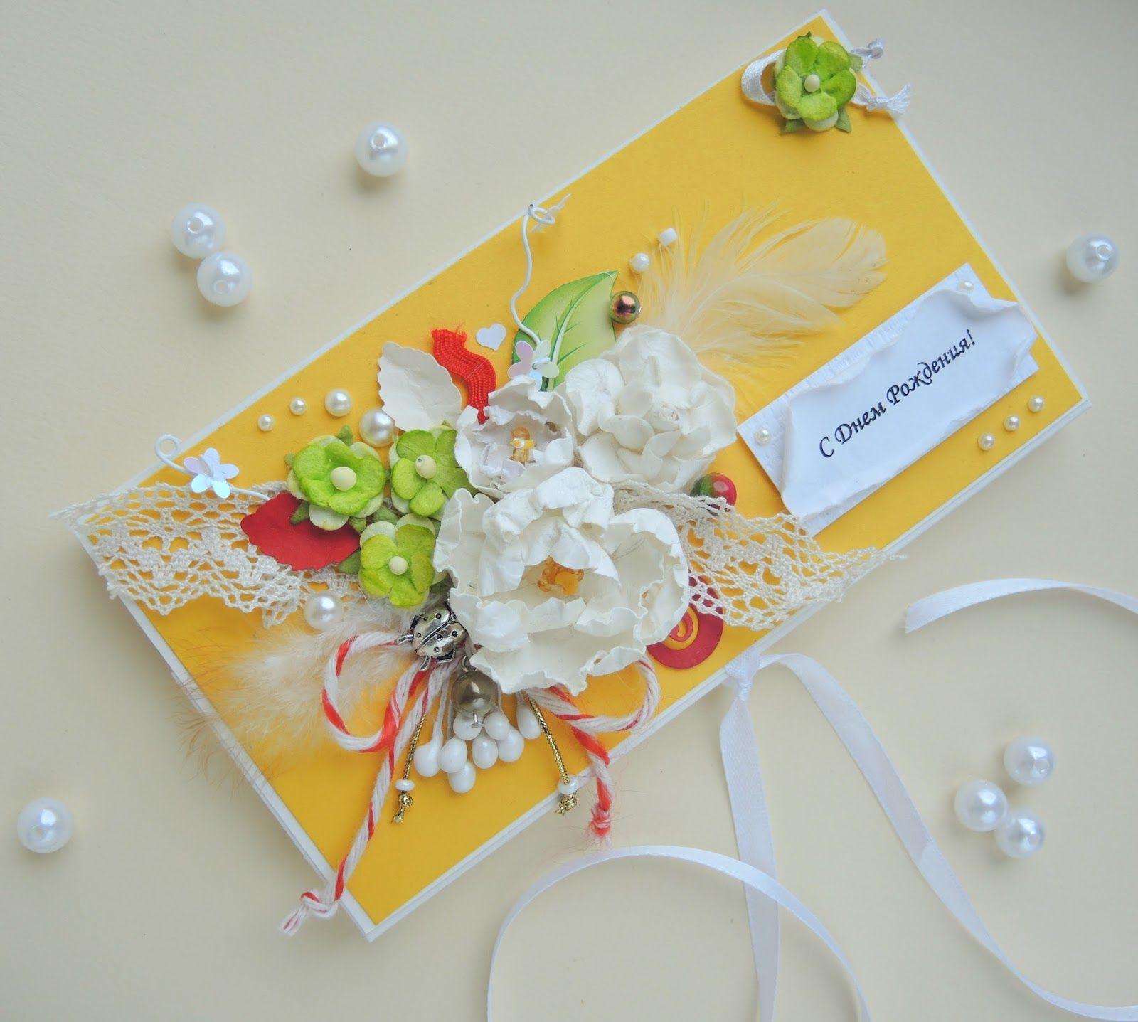 Цветы для поздравления на открытку