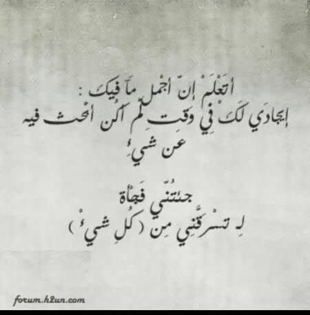 رمزيات عربي كلمات تصميم تصاميم انجليزي Post Words Quotes English Arabic Calligraphy Calligraphy