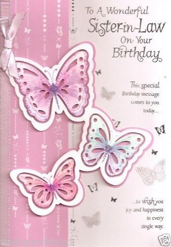 Happy Birthday To A Special Sister In Law Quality Birthday Cards Daughter Birthday Cards Birthday Wishes For Sister Sister Birthday Quotes