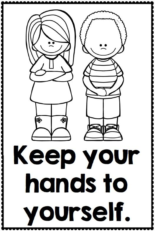 Classroom manners and expectations posters http for Classroom rules coloring pages