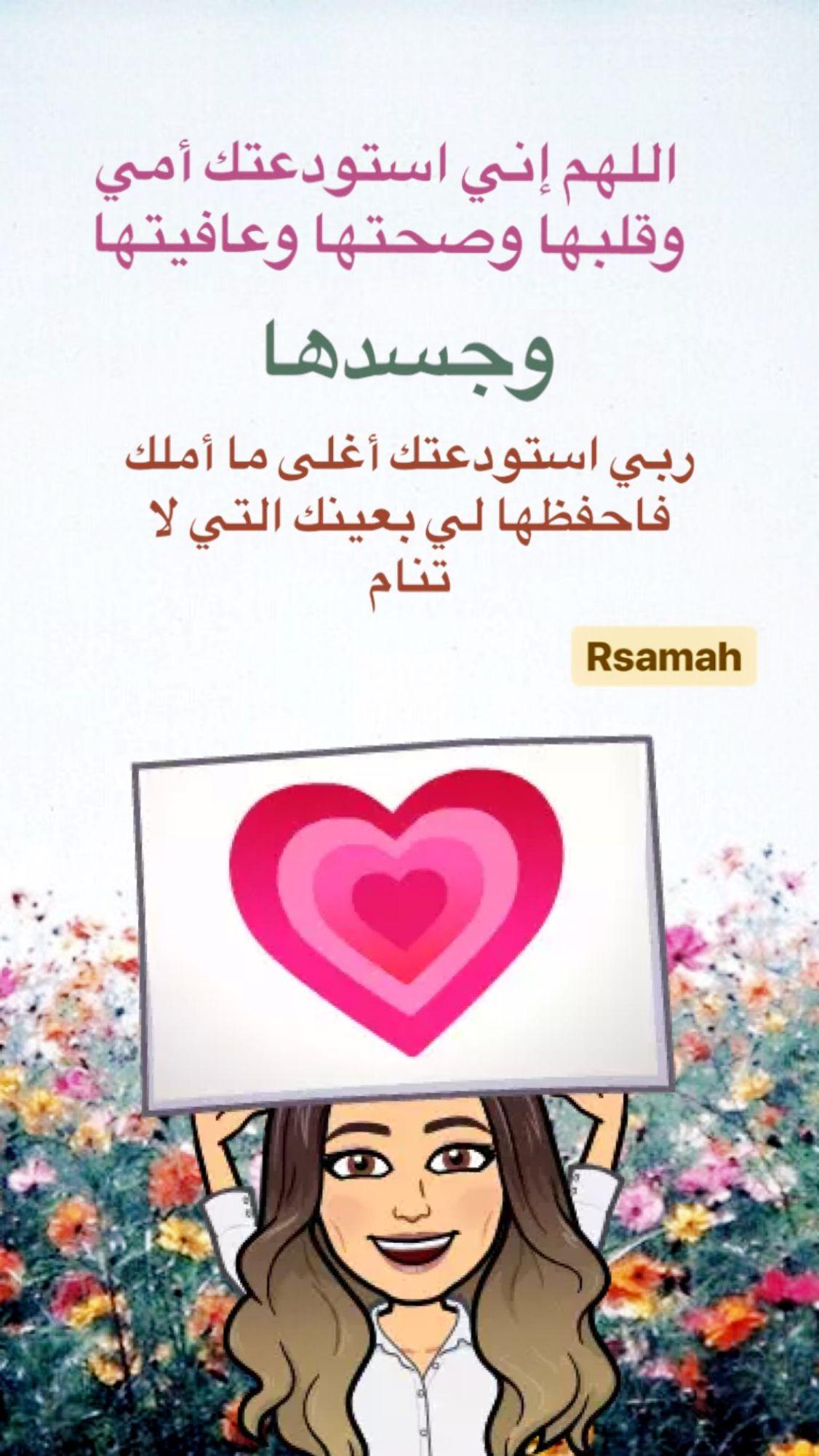 Pin By Rsamah On My Snap Cards Drawings Enamel Pins