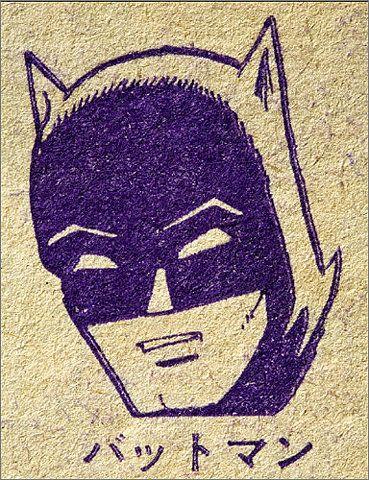 Bat Manga.