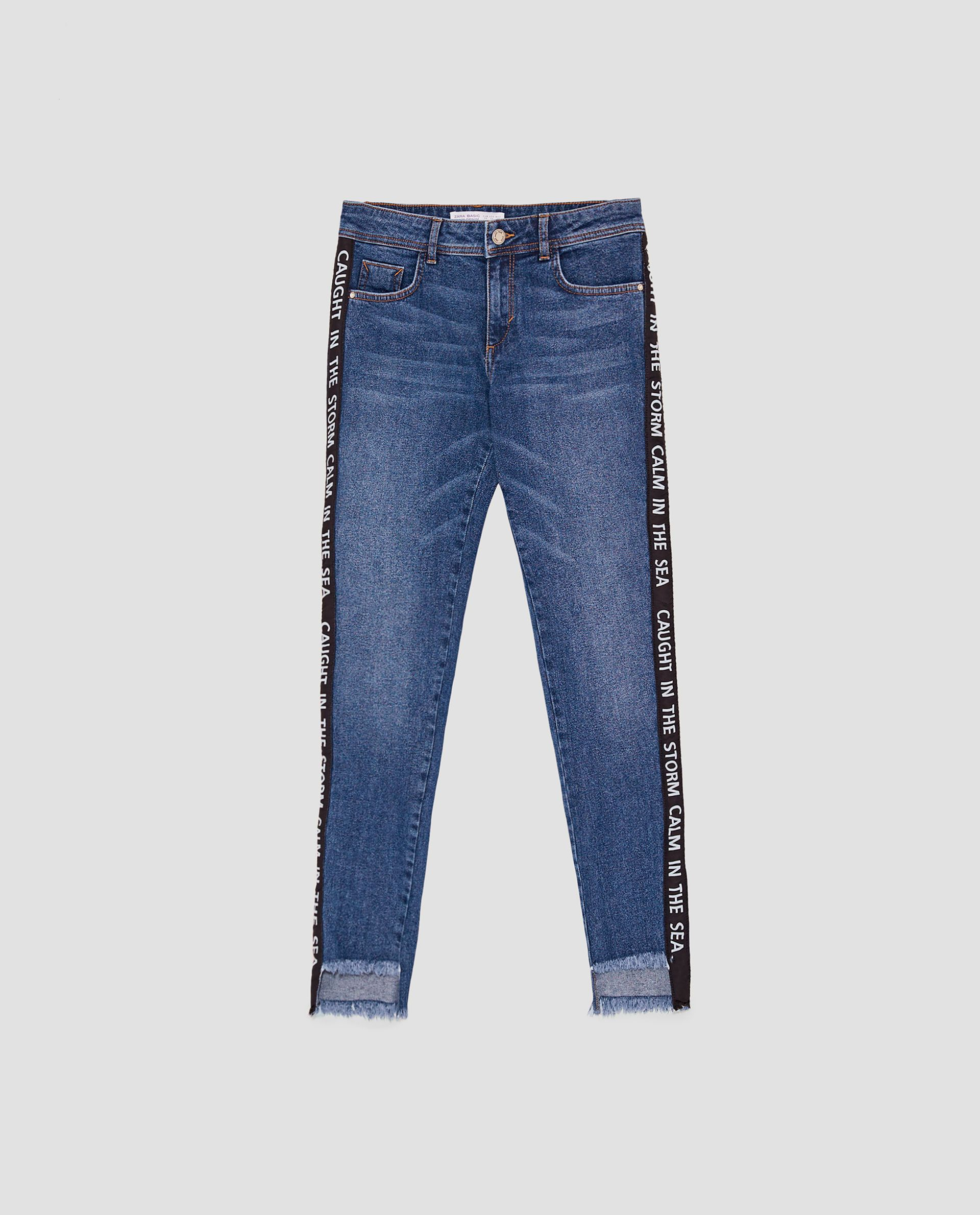 aa50ac1ec8 Image 8 of JEANS WITH SLOGAN PRINTED STRIPE from Zara | side seams ...