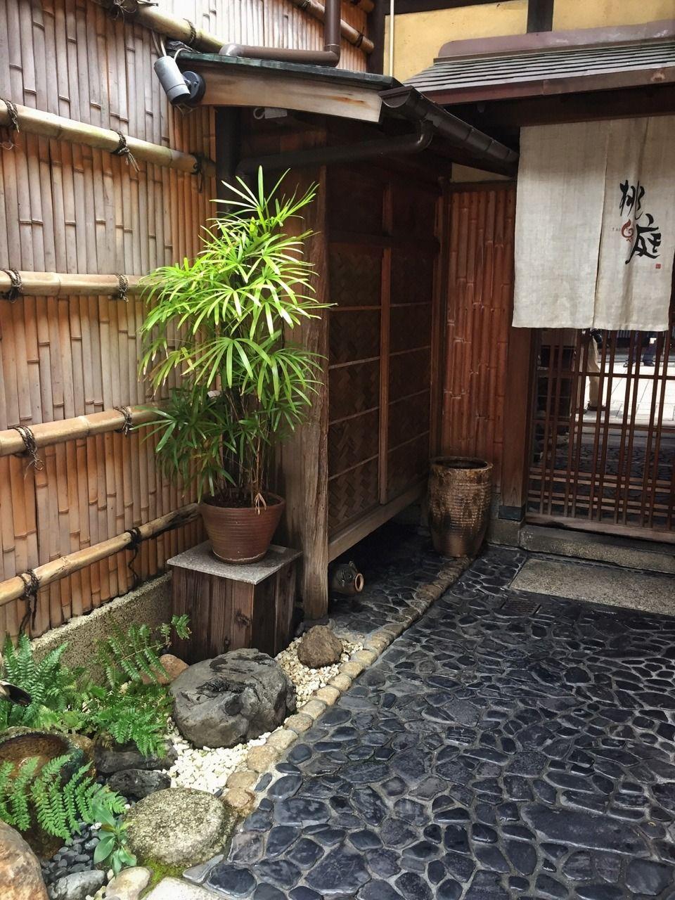 Restaurant entrance japan japon jardines zen jardines for Decoracion jardin japones