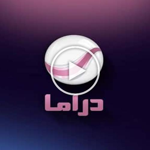 مشاهدة قناة روتانا دراما بث مباشر يوتيوب Tech Company Logos Company Logo Vodafone Logo