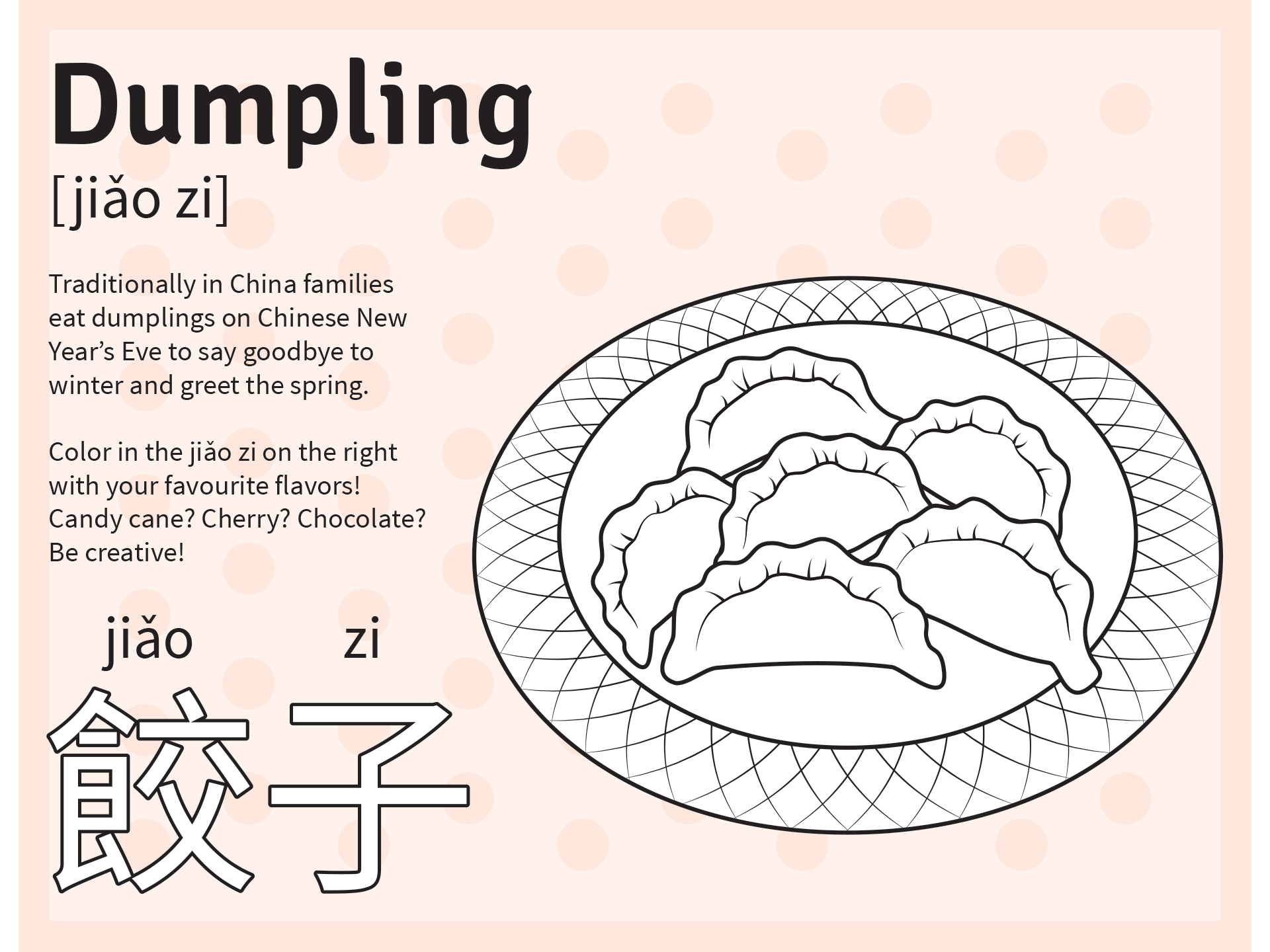 Learn The Mandarin Word For Dumplings In This Fun Activity