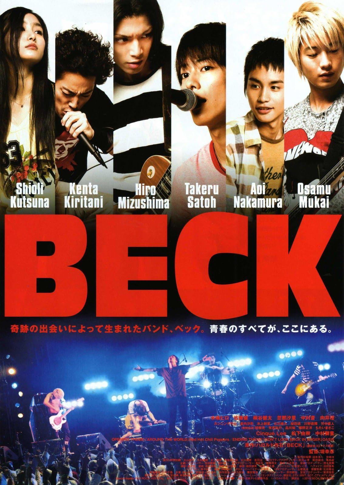 BECK Live Action Movie Subtitle Indonesia Japan Drama