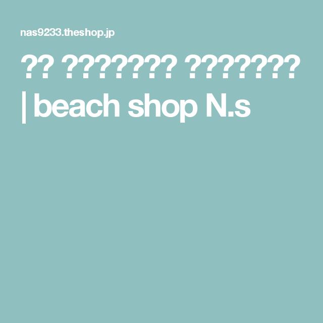 水面 ロングタッセル バッグチャーム | beach shop N.s