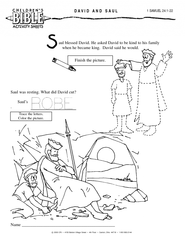 David Saul Cave Colouring Pages | David bible, David and ...