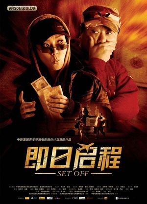 3250377 Trailer Park Full Movies Movie Subtitles