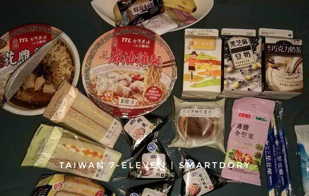 great things to eat at a taiwanese 7 eleven convenience store