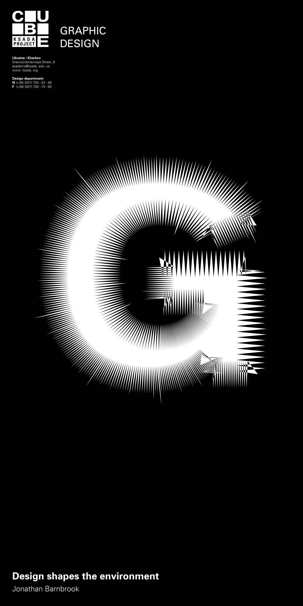 Graphic design poster/ Kinetic typography | CUBE ...