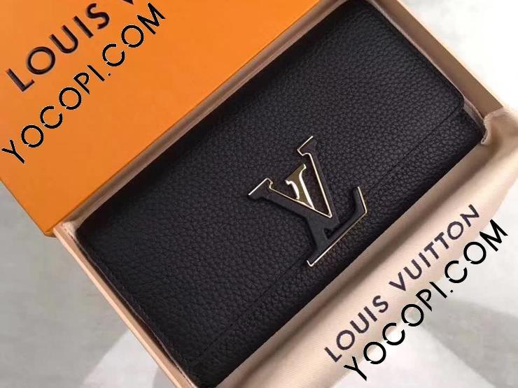 big sale a6556 23467 M61248】 LOUIS VUITTON ルイヴィトン トリヨン 長財布 スーパー ...