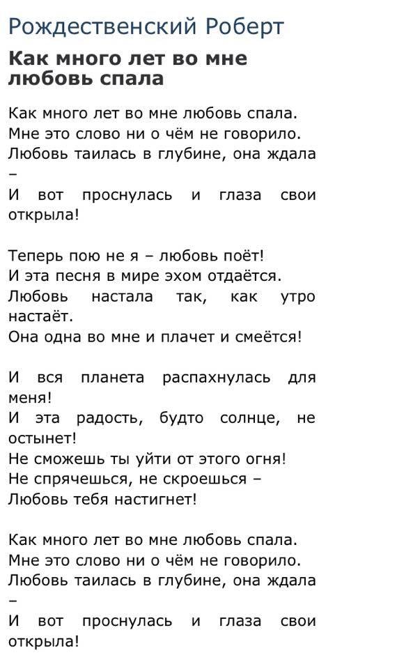 Russisch, Gedichte, Zitat, Russische Sprache .