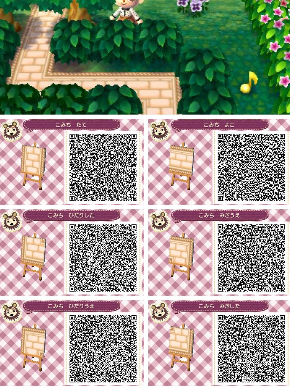 Beschte Favoriten Acnl Qr Code Paths Designs Animal