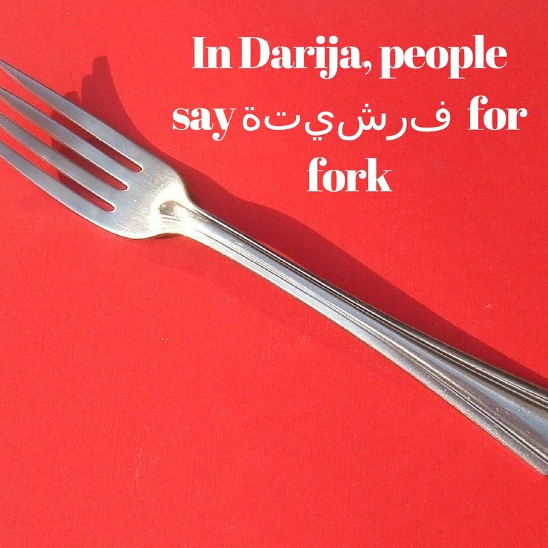 20 Darija Words And Phrases To Know When Travelling To Morocco Words Morocco Phrase