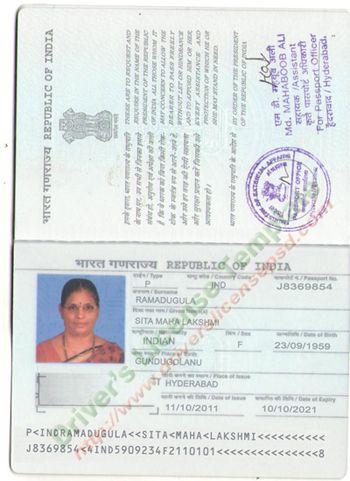 Indian Passport PSD Passport PSD Pinterest - copy recommendation letter format for tatkal passport