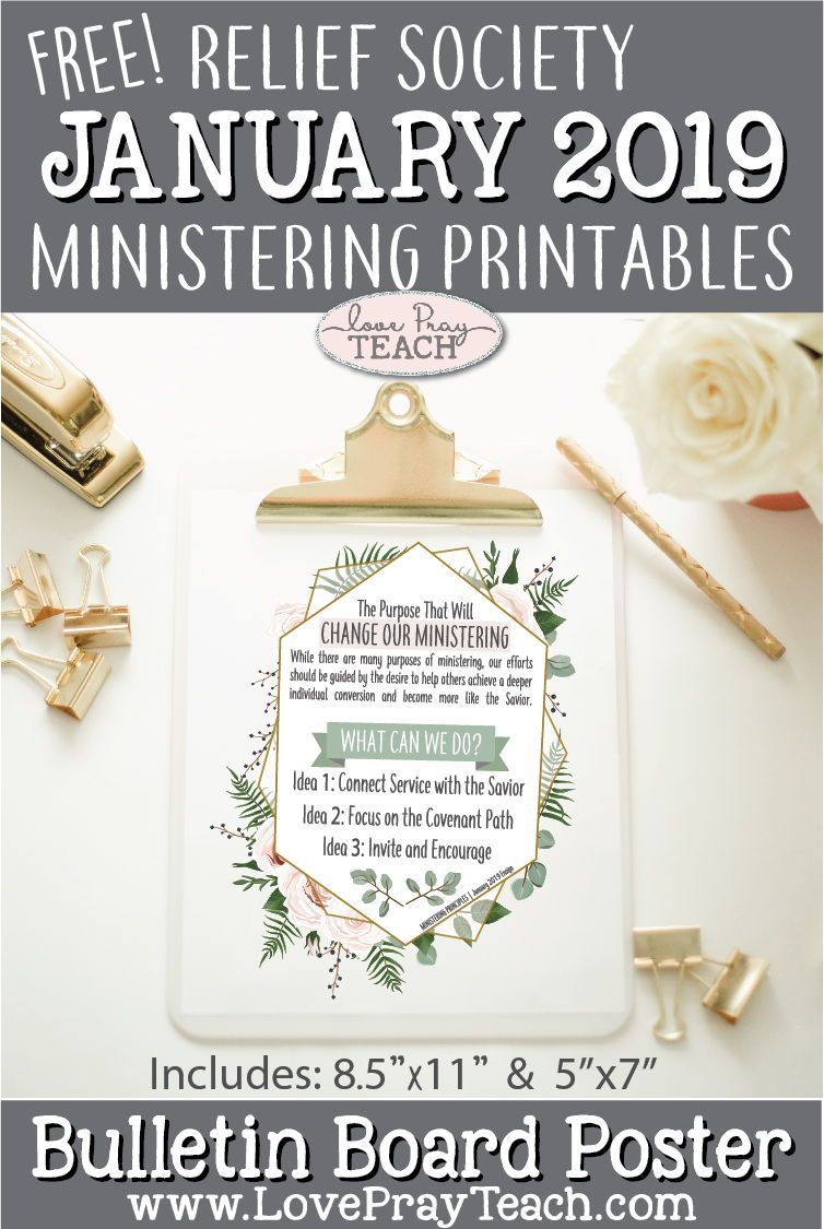 Free January 2019 Relief Society Ministering Bulletin Board Posters