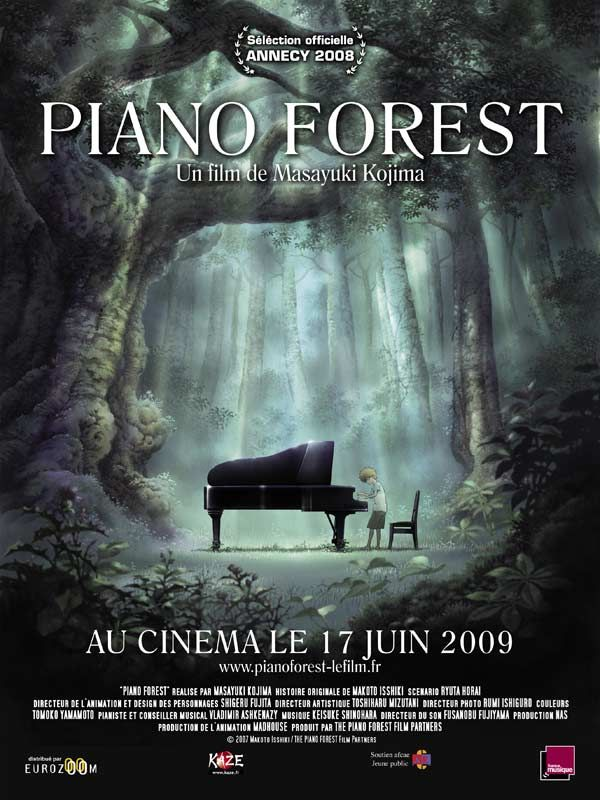 Piano No Mori Forest Movie Poster