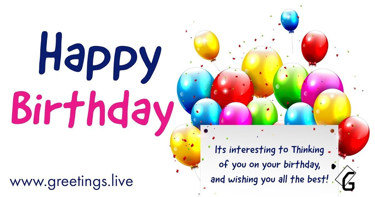 Happy Birthday Chatting Picture Messages Free Birthday Wishes To All