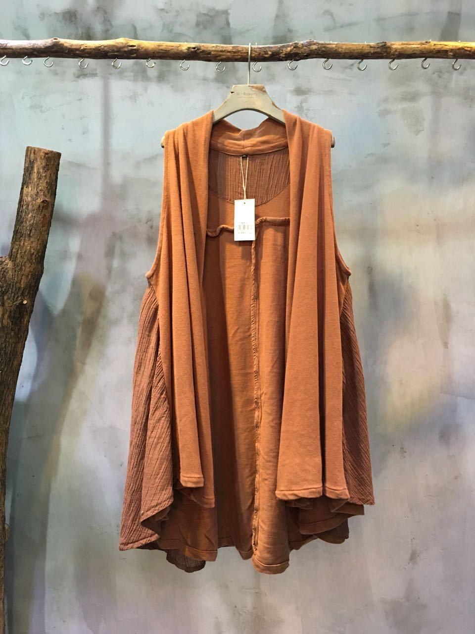Mori Girl Patchwork Ruffled Waistcoat Khaki Cardigan  #khaki #cardigan #ruffle #patchwork #coat #outerwear
