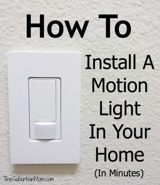 Stop Fumbling In The Dark And Forgetting To Turn Off The
