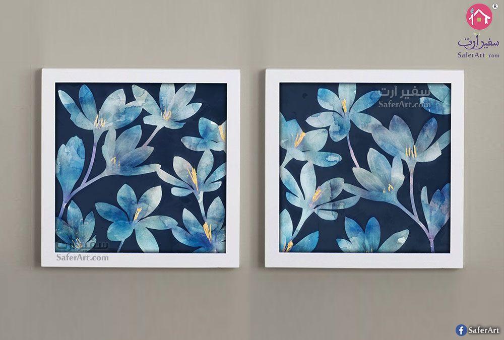 لوحات ديكور ورود زرقاء سفير ارت للديكور Flower Frame Framed Art Blue Flowers
