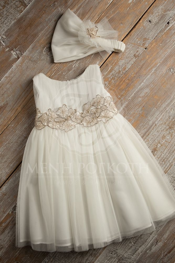 34f72cd94c97 Βαπτιστικά ρούχα για κορίτσι της ΝΕΟΝΑΤΟ Baptism Outfit