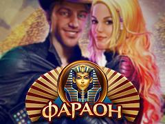 Казино лас вегаса онлайн играть на деньги рубли