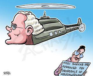 World Of An Indian Cartoonist Cartoons From April 2016 Cartoon Cartoonist English Language