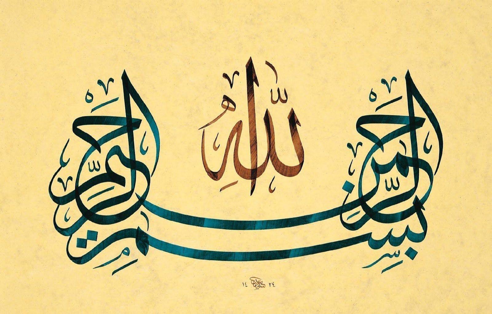 20 Sfat Allah Kaligrafi Arab Kaligrafi Kaligrafi Islam
