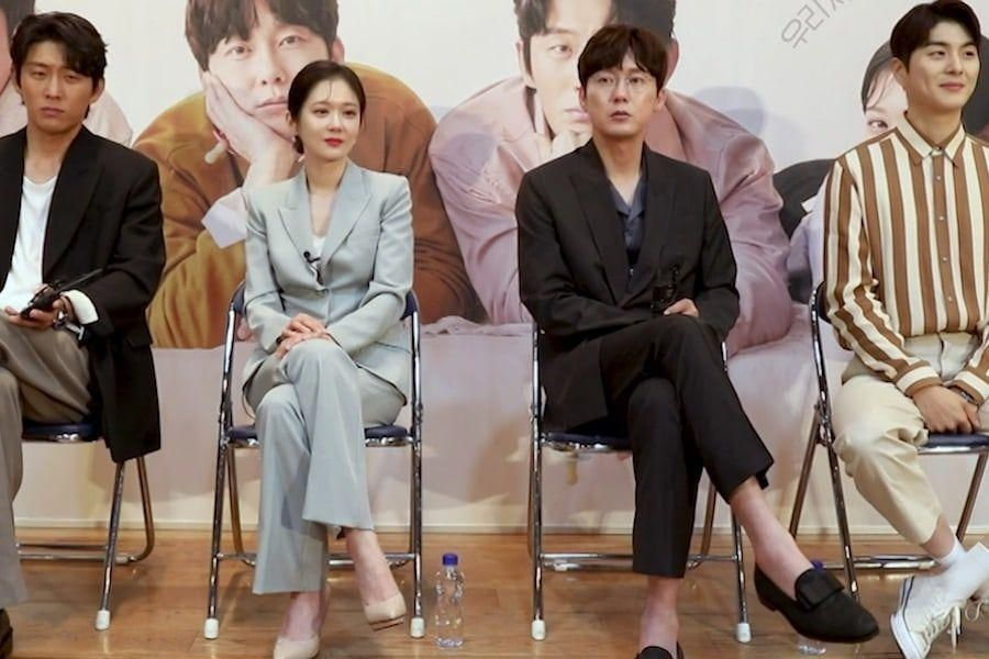 "Watch: ""Oh My Baby"" Cast Describe Their Characters, Compliment Each Other, And More"