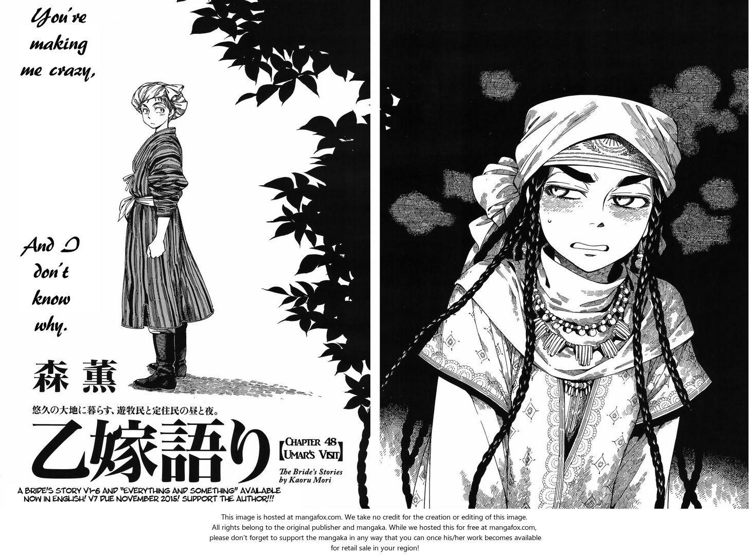 Otoyomegatari 48: Umar's Visit