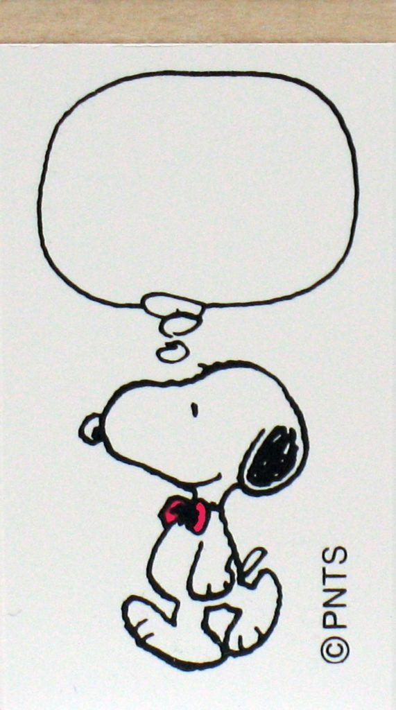 Amazing Snoopy Bathroom Accessories