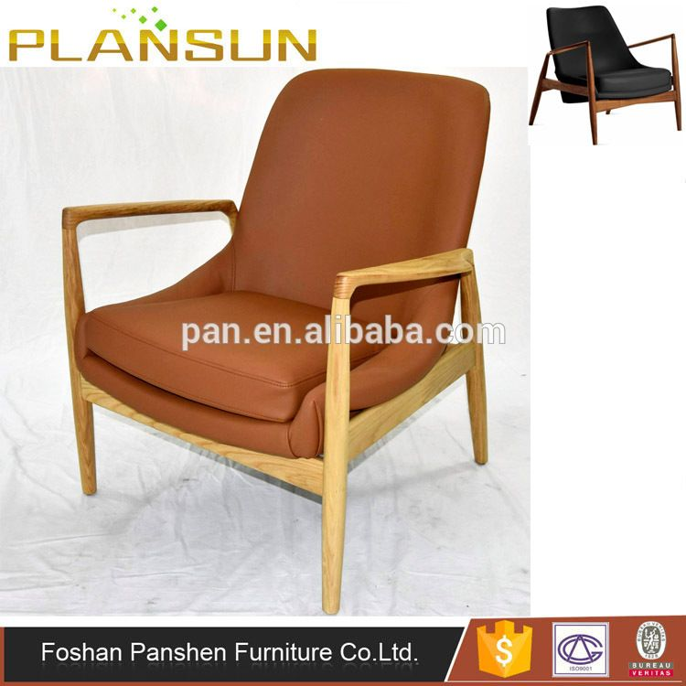 Danish design replica furniture natural wood color Seal lounge Chair ...
