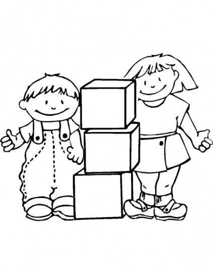 Dibujos De Cubos Para Imprimir Saferbrowser Yahoo Image Search Results Dibujo De Ninos Jugando Ninos Jugando Dibujos Para Ninos