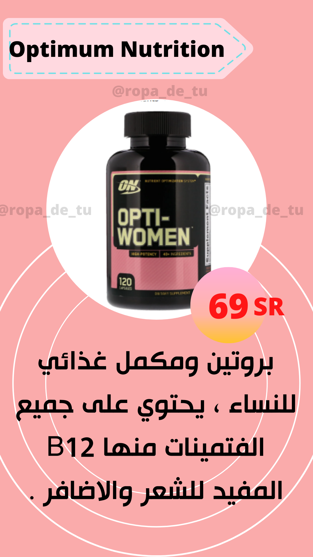 Optimum Nutrition Opti Women 120 كبسولة Optimum Nutrition Nutrition Women