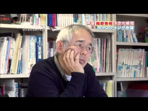 THE KINGDOM OF DREAMS AND MADNESS Trailer Preview (Jap, 2013) - ANIch - YouTube