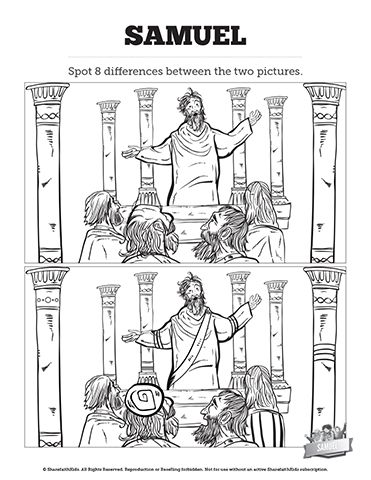 Samuel Bible Story Kids Spot The Difference: These Samuel