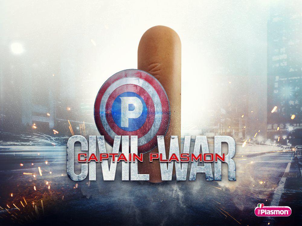 Biscotti Plasmon  Captain Plasmon è pronto ad entrare in azione contro lo schieramento di supereroi capitanati da Iron Plasmon. E tu #dachepartestai?