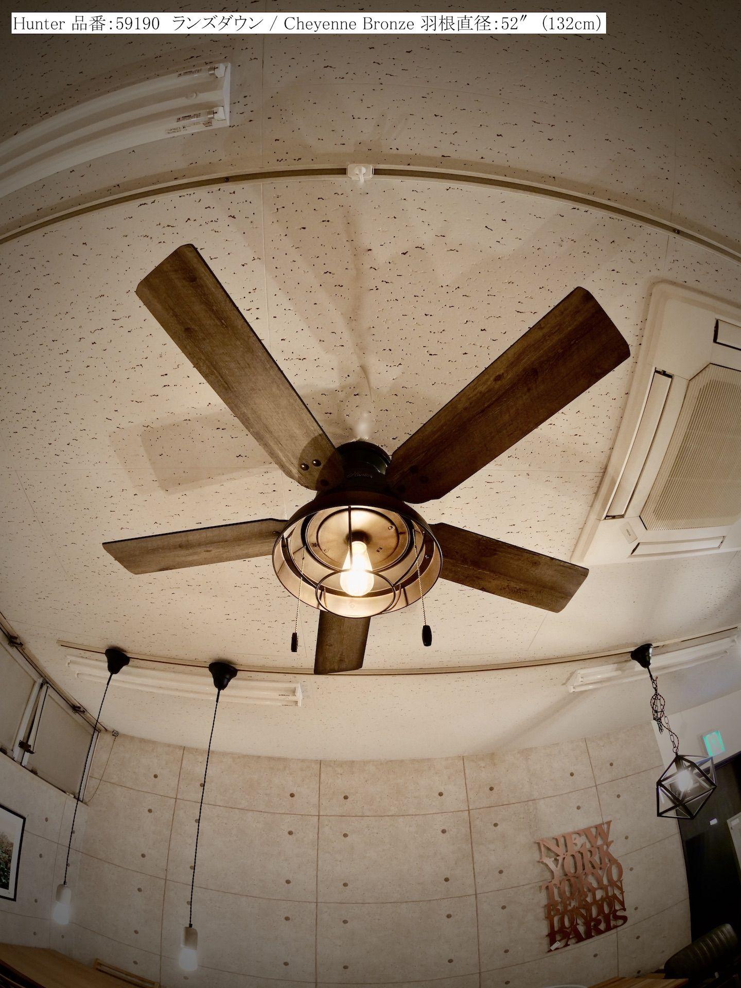 ランズダウン ハンターシーリングファン 照明led付き132cm Hunter日本
