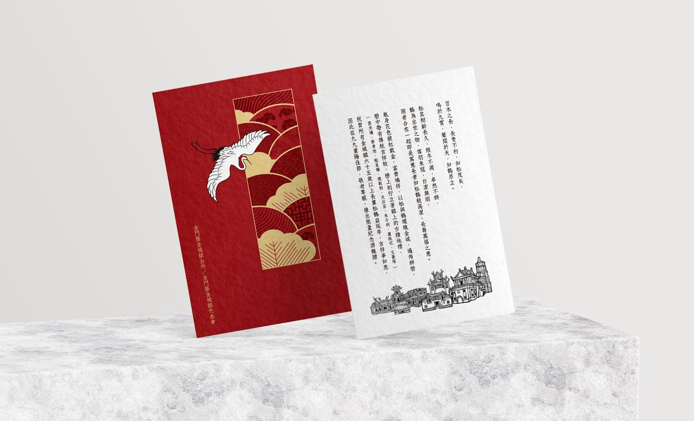Kaoliang Product Package Design On Behance In 2020 Packaging Design Design Packaging