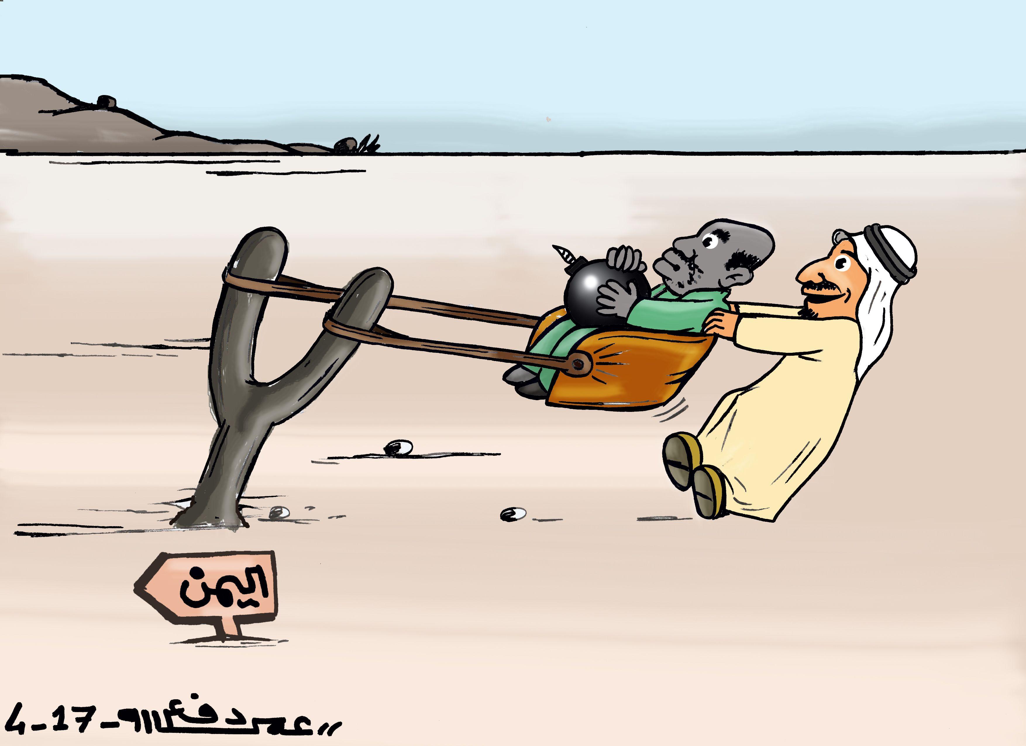 كاركاتير اليوم الموافق 25 ابريل 2017 للفنان عمر دفع الله عن حرب اليمن